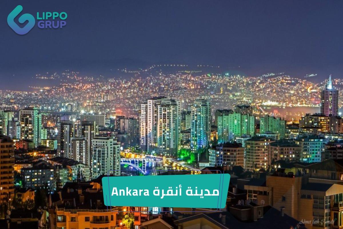 مدينة أنقرة Ankara