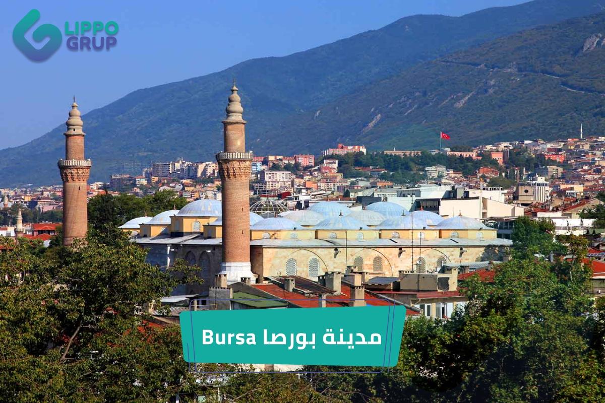 مدينة بورصا Bursa