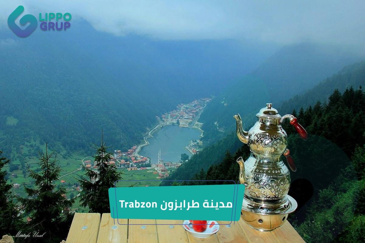 مدينة طرابزون Trabzon